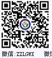 郑zhou新宝5ping台guo际职ye学院微信