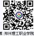 郑zhou新宝5ping台guo际职ye学院微博