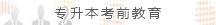 郑zhou新宝5ping台guo际职ye学院公共艺术教育中心